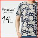 【送料無料】 ボタニカル Tシャツ メンズ 半袖 花柄 トップス ティーシャツ カットソー プ