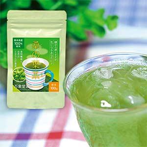 桑の葉茶 粉末 青汁 熊本県産 国産100g 健康茶 桑の葉 桑茶 効能 ダイエット 送料無料