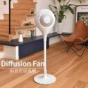 【送料無料】ディフュージョンファン AFD-608|アピックスインターナショナル|apix|扇風機|タワーファン|シンプル|省スペース|リモコン|アロマ|風量3段階|360℃回転|熱中症対策|人感センサー|感知|サーキュレーター 10P18Jun16
