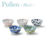 【送料無料】ポレン ライスボウルセット 7-1840|AW|Pollen |食器|電子レンジ|北欧|美濃焼|食洗機対応|ポーランド食器|茶碗|皿|磁器|日本製 10P18Jun16