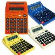 【送料無料】【訳あり】MERCURY トーキングカリキュレーター Talking Calculator 電卓 計算器 時計 アラーム マーキュリー 【楽ギフ_包装】 10P18Jun16