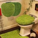 SHIBAFU洗浄・暖房用フタカバー|芝生|トイレ|ウォシュレット|庭|温便座|丸洗い|柔らか|清潔|自然|ナチュラル【楽ギフ_包装】 10P18Jun16
