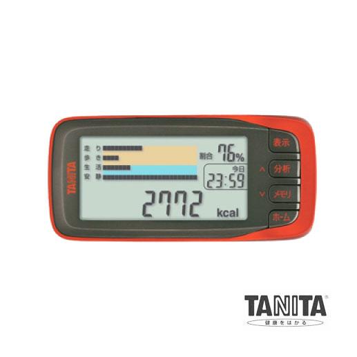 タニタ 活動量計 カロリズム エキスパート レッド AM-140-RD|TANITAウォーキング|ジョギング|脂肪燃焼量|活動時間|距離|ダイエット|健康管理【楽ギフ_包装】 10P18Jun16