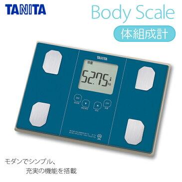 【送料無料】【新商品】タニタ 体組成計 メタリックブルー BC-314-BL|TANITA|体重計|体脂肪|筋肉量|内臓脂肪|BMI|ダイエット|健康管理|計り|シンプル【楽ギフ_包装】 10P18Jun16