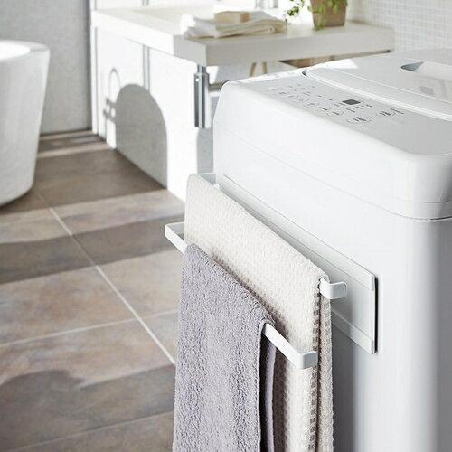 【送料無料】洗濯機横マグネットタオルハンガー2段 プレート 2958||バス|タオル掛け|洗濯機|ホルダー|シンプル|収納|洗面|おしゃれ|プレート|