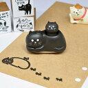 定形外なら送料安い♪ 子だくさんスタンプ 親子スタンプ 黒猫スタンプ ネコスタンプ ねこ 猫柄 ネコグッズ 猫雑貨 ねこ文具 CAT