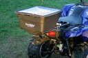 アースウェイ EM30大容量50Lホッパー12Vモーター式 散布機 ATV用