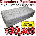 ●商品名:【中古品】シングルベッド Kingsdown Passions USA 幅97cm パールホワイト インテリア・寝具・収納 ベッド フレーム・マットレスセット kg-bed00001 展示品 展示 中古品 中古 家具 中古家具 リユース リユース品 通販