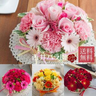 플라워 케이크 「L사이즈」선택할 수 있는 4색 3 사이즈 사진 송부 서비스로 안심!생일, 기념일, 결혼의 축하, 써프라이즈 기프트에.