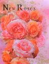 vol.23【本】New Roses 2018 vol.23 ★クロネコDM便にて送料無料 代引不可/日時指定不可