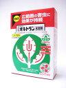 {殺虫剤}オルトラン水和剤1g×10袋(10リットル分) ※土と同梱可※ ZIK-10000