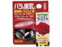 《殺菌剤》サルバトーレME 20ml 【HYPONeX】※土と同梱可※ ZIK-10000