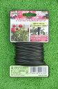 【 黒 ブラック】バラ用やわらかバンド 2.5mm×10m ※土と同梱可※ ZIK-10000