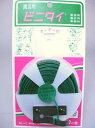 カッター付きビニタイ(緑) 50m巻 ※土と同梱可※ ZIK-10000
