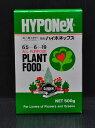【HYPONeX】微粉ハイポネックス 500g ※土と同梱可※ ZIK-10000