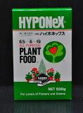 【HYPONeX】细粉末haiponekkusu 500g 【B-3】[●小●植物に活力を与える!【HYPONeX】微粉ハイポネックス 500g ※土と同梱可※]