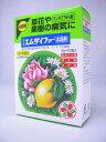 《殺菌剤》エムダイファー水和剤 2g×10袋 ※土と同梱可※ ZIK-10000
