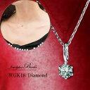 天然 ダイヤモンド ネックレス 18金 ホワイトゴールド 1粒ダイヤモンド WGK18 ティファニー...