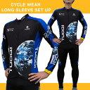 期間限定 全品10%OFF サイクルジャージ メンズ 上下セット セットアップ 長袖 ロング丈 サイクルウェア 自転車ウェア スポーツ サイクリング ジャージ