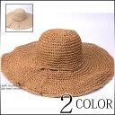 サイズ・カラー選べる 2点セット ハット 帽子 つば広 シンプル リボン 涼しげ メッシュ 折り畳み可能 夏 リゾート おしゃれ