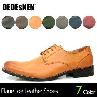 可休閒鞋人本皮革皮革國產日本製造平面鞋外面羽毛比賽提高kireime平面二哥哥系統鞋鞋鞋禮物禮物簡易的包裝