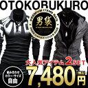 Otokobukuro15488-1