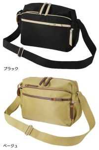 Shoulder bag made of toyooka kimica (Chimica) bag bag adults try expensive cheap fs04gm