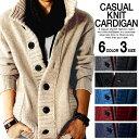 BUZZ WEAR[バズ ウェア] カーディガン メンズ ニット カーデ ゆったり着れる 大きいサイズ セーター ガウン ポケット ロング お兄系 プレゼント 黒 紺 青 赤 グレー ベージュ