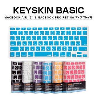 時間有限的鍵盤蓋男裝女裝筆記本電腦 Keskin MacBook 空氣 13 Macbook Pro 視網膜顯示基本的個人電腦和周邊設備 * 福