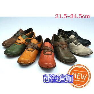 休閒鞋女士女士鞋書皮革柔軟的進洞鞋底平跟鞋日本製鞋鞋