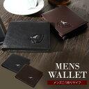 期間限定 二つ折り財布 メンズ 財布 サイフ メンズ財布 ウォレット 札入れ ビジネス ※fu