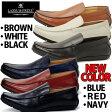 ドライビングシューズ メンズ ブーツ・シューズ LASSU&FRISS ラスアンドフリス スリッポン 靴 紳士靴 ドライブ 02P28Sep16