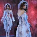 仮装レディースコスプレハロウィン衣装血まみれゴースト花嫁ドレスゾンビホラー系レディースファッションパーティイベントコスチューム
