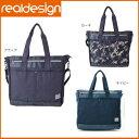 ショッピングカジュアルトート トートバッグ バッグ ショルダー トート ビジネス カジュアル トートバック A4対応 鞄