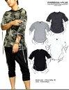 期間限定 Tシャツ メンズ トップス ロングシルエット レースアップ 前後異 シルエット メンズファッション 半袖 ※fu