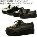 カジュアルシューズ メンズ ブーツ シューズ LOVE HUNTER ラブハンター 厚底 ラバーソール シューズ 靴 紳士靴 ※fu