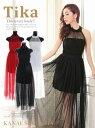 ドレス レディース 透け感あり ホルターネック チュール ロングドレス レディースファッション