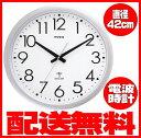 掛け時計(電波時計)ノア精密直径約42cmの大口径電波壁掛け時計【送料無料】電波 壁掛時計広いオフィスやショップ等にオススメです!
