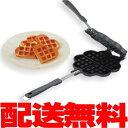 【送料無料】ハート&クローバー型ワッフルメーカーワッフルプレートワッフル焼き器!