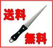 【送料無料!】ダイヤモンドシャープナー!(包丁研ぎ、砥石) 料理のプロも愛用するシャープナー!