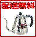 【送料無料】IH対応ステンレス製[コーヒーポット1.4L](コーヒーケトル/ドリップポット)