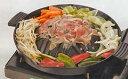 【送料無料!】フッ素加工 ジンギスカン鍋(焼肉プレート)