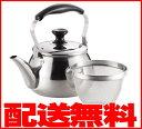 ステンレス製広口ケトル3リットル麦茶の作れる茶こし付きケトル!【やかん】IH ガス火多熱源に対応したケトル【送料無料】