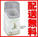 [ピーターラビット]ヨーグルトメーカー紙パック牛乳用ヨーグルトメーカー