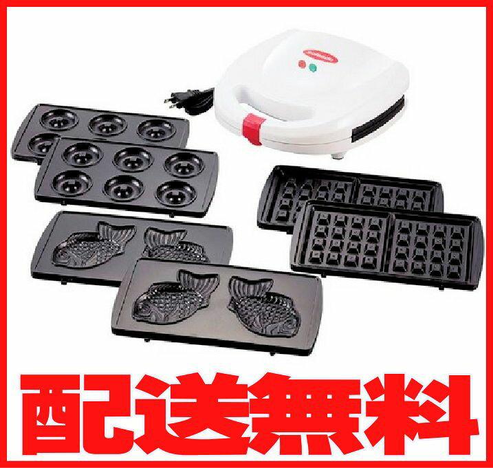 電気式ワッフルメーカーたい焼きメーカー/ドーナツメーカー兼用タイプ...:bargain-plaza:10000807