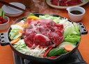 【送料無料!】鉄製ジンギスカン鍋直径29cm!