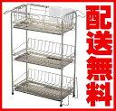 水切りラック 水切りカゴ スリム 3段 シンクスライド式【送料無料】