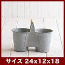 ジンク ツインポット 18  ≪植木鉢/鉢カバー/プランター/おしゃれ/ブリキ/セール対象4≫