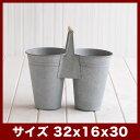 ジンク ツインポット 30  ≪植木鉢/鉢カバー/プランター/おしゃれ/ブリキ/セール対象4≫