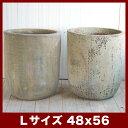 アガス ユーポット L16号  ≪植木鉢/大型プランター/アンティーク調/深海調≫